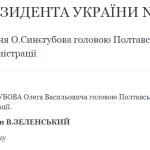 public://uploads/photos/screenshot_216_2.png