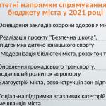 public://uploads/photos/screenshot_273_0.png