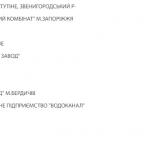 public://uploads/photos/screenshot_29_26.png