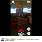public://uploads/photos/screenshot_2_17.jpg