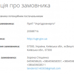 public://uploads/photos/screenshot_2_193.png