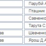 public://uploads/photos/screenshot_33_14.png