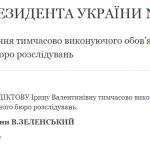 public://uploads/photos/screenshot_354_3.png