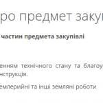 public://uploads/photos/screenshot_3_132.png