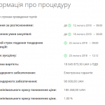 public://uploads/photos/screenshot_3_146.png