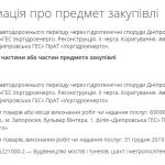 public://uploads/photos/screenshot_4_127.png