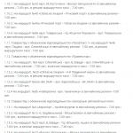 public://uploads/photos/screenshot_5_169.png