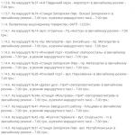 public://uploads/photos/screenshot_6_147.png