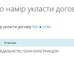 public://uploads/photos/screenshot_6_91.png