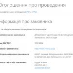public://uploads/photos/screenshot_7_107.png