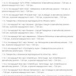 public://uploads/photos/screenshot_8_111.png