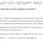 public://uploads/photos/screenshot_8_87.png