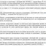 public://uploads/photos/screenshot_9_120.png