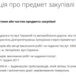 public://uploads/photos/screenshot_9_64.png