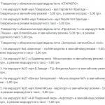 public://uploads/photos/screenshot_9_69.png