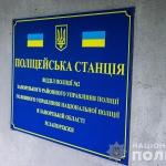 public://uploads/photos/stanciya_1.jpg