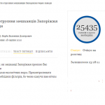 public://uploads/photos/yurpckayavma.png