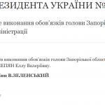 public://uploads/photos/yvsyvsvs.png