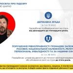 public://uploads/photos/zagruzhennoe_15_0.jpg