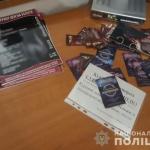 public://uploads/photos/zaporizhzhya_3.jpg