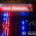 public://uploads/photos/zaporizhzhya_7.jpg