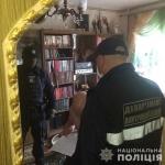 public://uploads/photos/zaporizhzhya_zahist_policejskogo_12_03.06.2020.jpg
