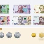 public://uploads/photos/zavershennja_optymizacii_banknotno_monetnogo_rjadu_2019.jpg