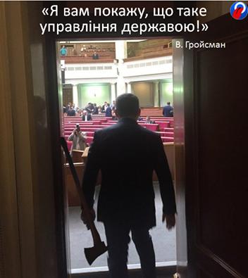 Набравшего в тестах 3 балла из 60 Александра Мороко хотят назначить начальником отдела ресурсного обеспечения Нацагентства по предотвращению коррупции, - Рябошапка - Цензор.НЕТ 590