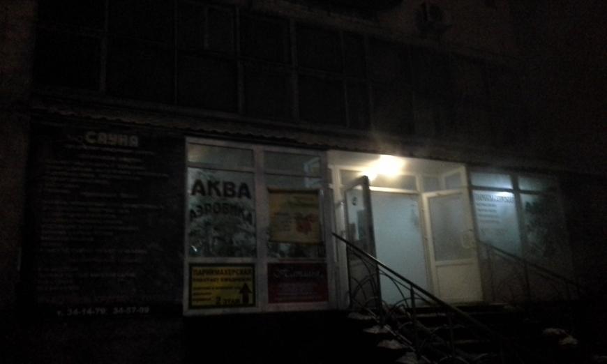Размещены фото ивидео пожара вмногоэтажке Львова