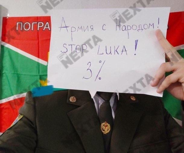 Да, опять обманули. В силовых структурах Белоруссии не смогли набрать даже 3% тех, кто бы открыто выступил против Лукашенко.