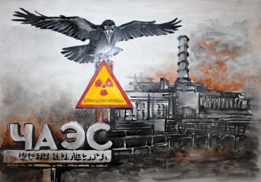 авария рисунки аэс чернобыльская
