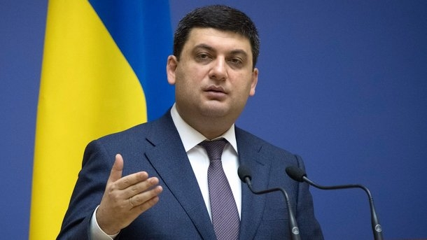 Украина пробует договорится сМВФ поформуле цены нагаз для населения