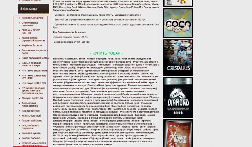 Легальные курительные смеси2011 оптом язык программирования форт м.келли н.спайс
