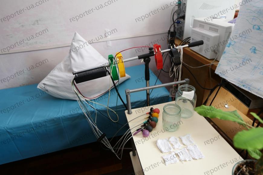 Психиатрическая больница запорожье седова 6 отзывы