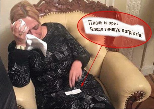 """БПП и """"Народный фронт"""" не хотят создавать в парламенте следственную комиссию по офшорам, - нардеп """"Батькивщины"""" Кужель - Цензор.НЕТ 75"""