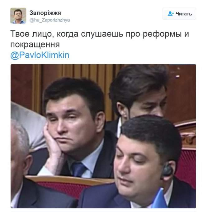 ГПУ сохранит наработки Сакварелидзе, - замгенпрокурора Теличенко - Цензор.НЕТ 143