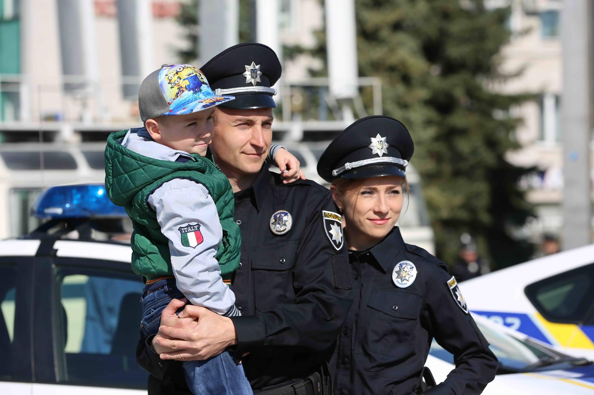 Картинка про полицию, день рождения юля