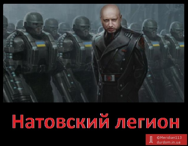 МИД рекомендует гражданам Украины воздержаться от посещения России - Цензор.НЕТ 5259