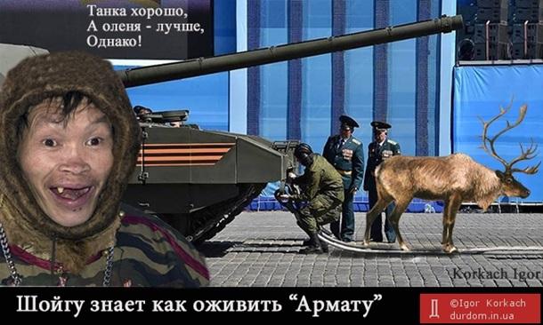 """Российский танк """"Армата"""" загорелся во время транспортировки в Нижний Тагил - Цензор.НЕТ 3451"""