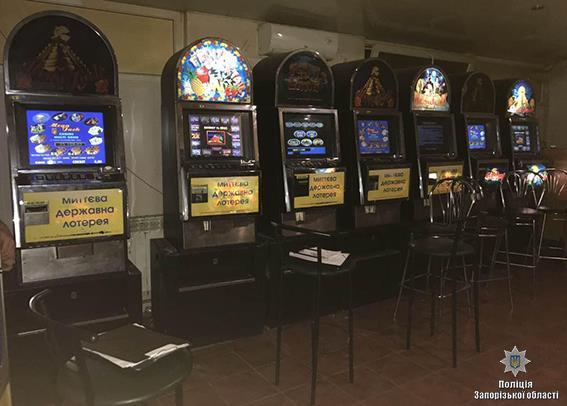 Игровые автоматы аризона запорожье казино на караблях