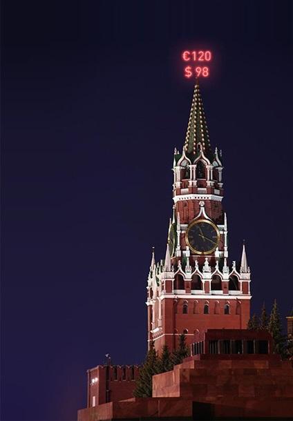 """""""Газпром"""" рухнул в рейтинге мировых брендов почти на 200 позиций, - BrandFinance - Цензор.НЕТ 3342"""