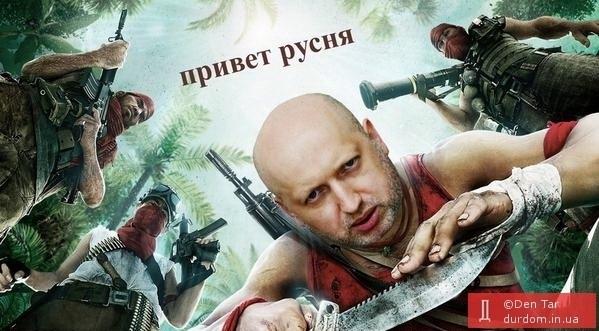 Первый в Украине комикс, посвященный воинам АТО, презентовали в Днепре - Цензор.НЕТ 7963