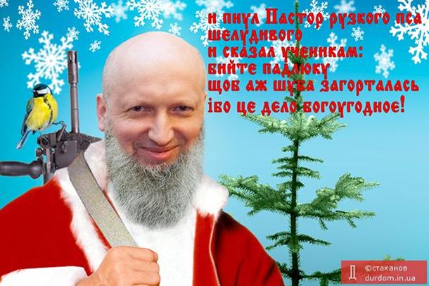 Строительство всех трех линий оборонительных рубежей на Донбассе будет завершено до 15 июля, - Турчинов - Цензор.НЕТ 8010