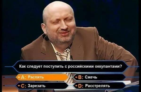 """Террористы """"ДНР"""" узаконили вымогательство, требуя по 500 грн. за пропуски - Цензор.НЕТ 3944"""