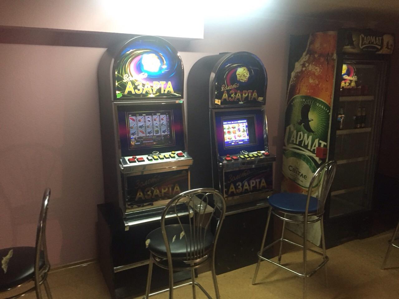 Почему игровые автоматы не закрыли казино вулкан игровые автоматы на реальные деньги