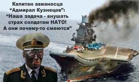 Глава МЗС Німеччини Маас запропонував поширити дію моніторингової місії ОБСЄ на Азовське море - Цензор.НЕТ 3087