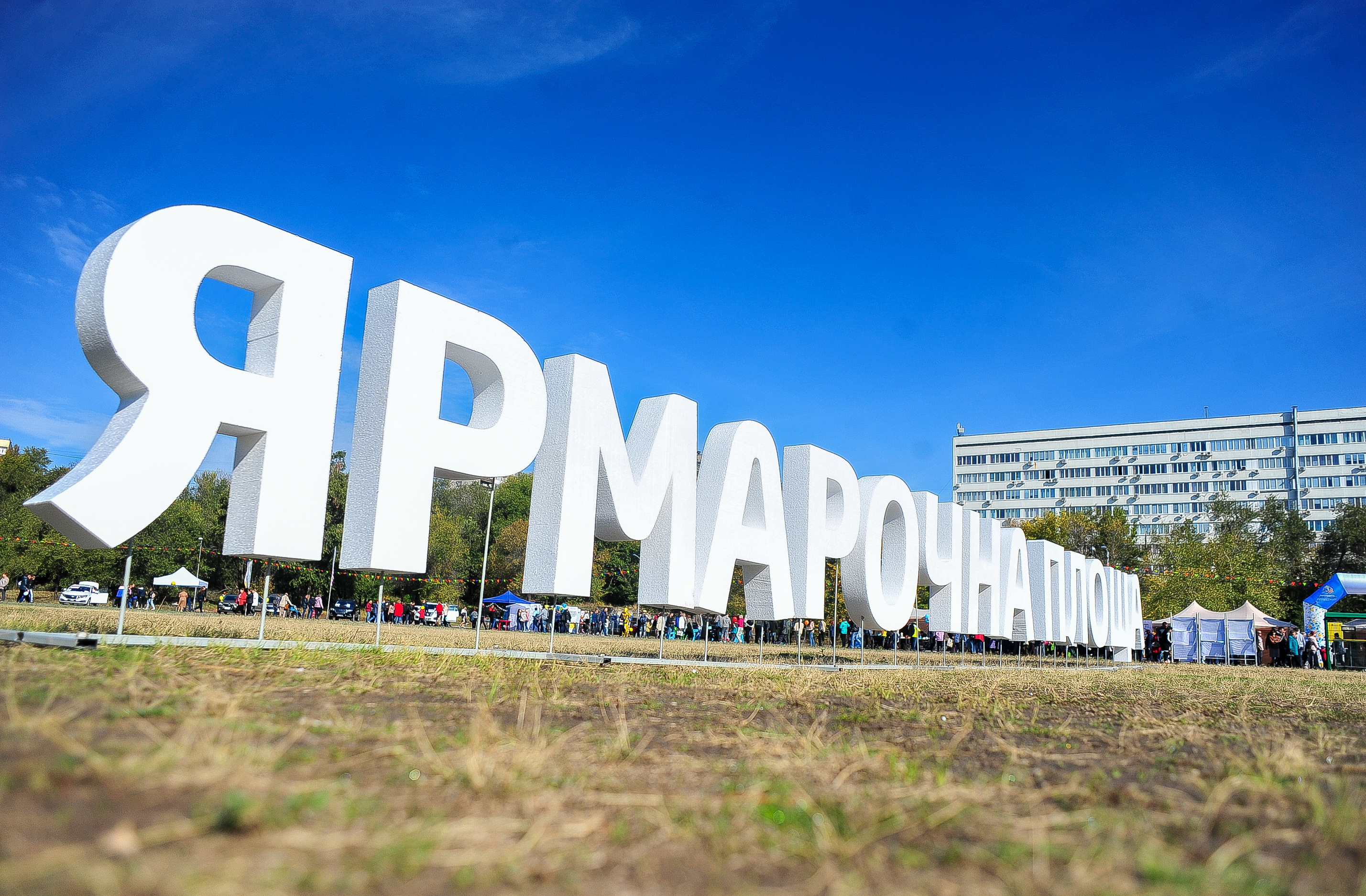 Без официальных выступлений и перекрытия Набережной: как в этом году проходит Покровская ярмарка. Фото