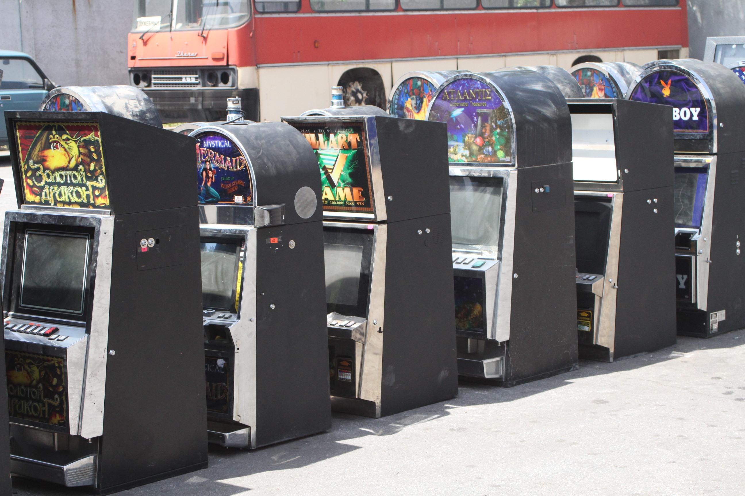 на основании чего осчуществляется изъятие игровых автоматов