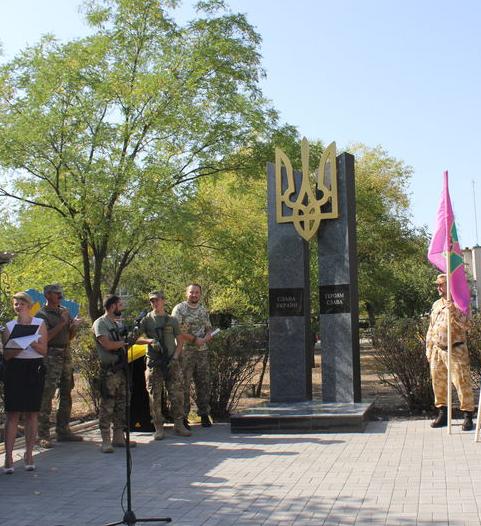 СБУ разоблачила администратора антиукраинских групп в соцсетях на Запорожье - Цензор.НЕТ 6237