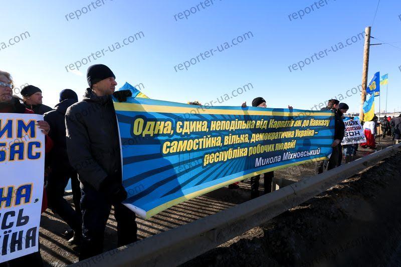 Жители Запорожья выстроили живую цепь на ДнепроГЭСе - Цензор.НЕТ 2398